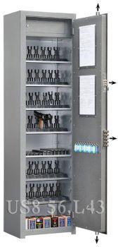 Универсальный сейф US8 56.L43