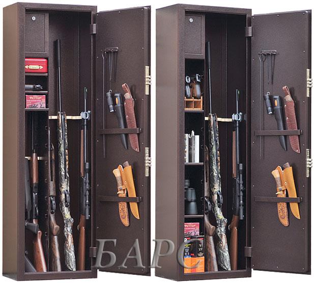 Оружейный сейф Gunsafe BS957 L43