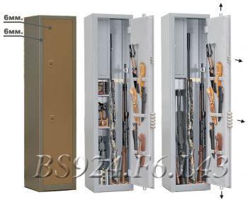 Сейф для ружья BS95.F6.L43