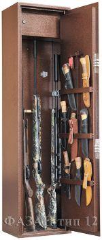 Сейф для ружья ФАЗАН тип 12